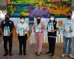 ส่งมอบวัสดุ ในการป้องกันและควบคุมการแพร่ระบาดของโรคติดเชื้อไวรัส โคโรนา…